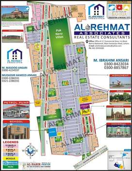 5 MARLA 2 PLOTS OF PARE IS FOR SALE IN BAHRIA EMC HOUSING SOCIETY