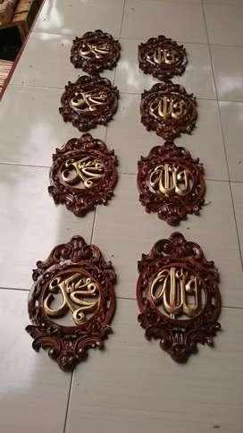 Sepasang kaligrafi allah + muhammad  kayu jati perhutani ukiran jepara