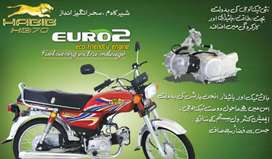 Habib euro2 heat & cool engine