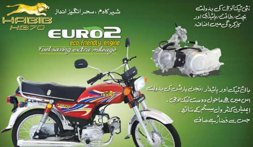 Habib euro2 heat & cool engine 0