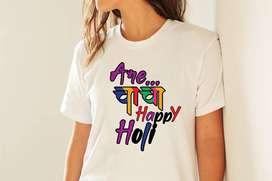 Customized Holi t-shirts for man women