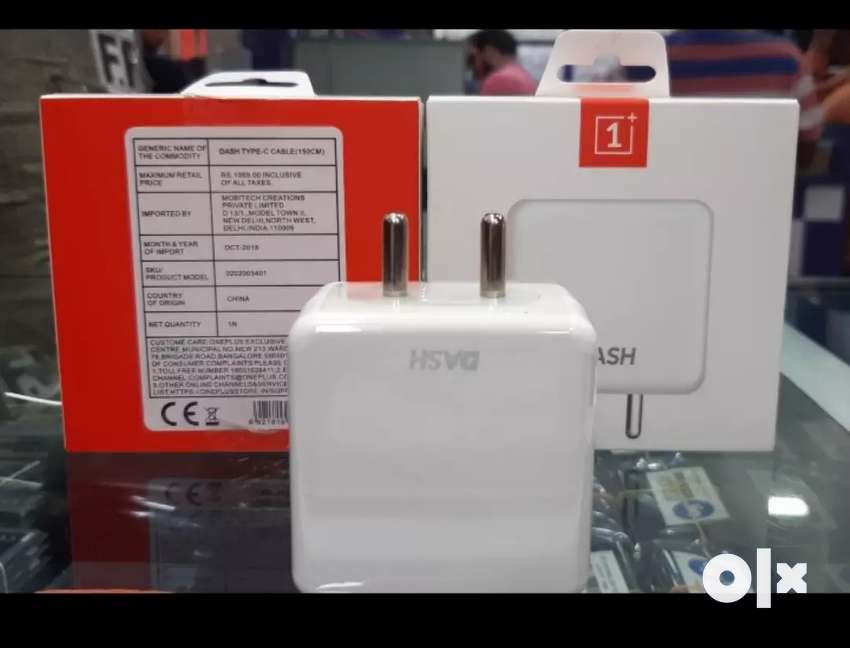 OnePlus Dash Charger 0