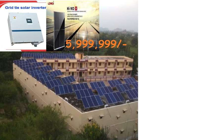 100KW Solar On Grid System Solution with A + Grade Solar panels