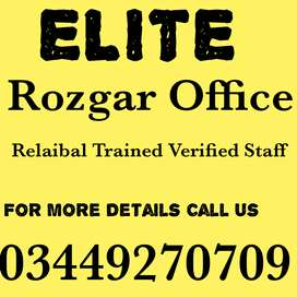 ELITE) Rozgar Office Male or Female Staff