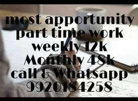 Ghar baithe likhiye weekly salary 12000