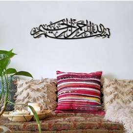 Metal Designs for Wall
