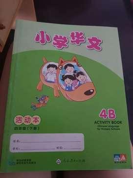 Activity book mandarin edisi 4b