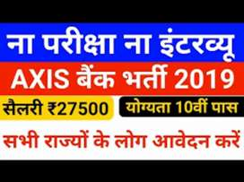 Urgent reqeirment on axis bank job