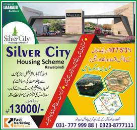 5 marla beautifull location of islamabad oprices last date 30 october
