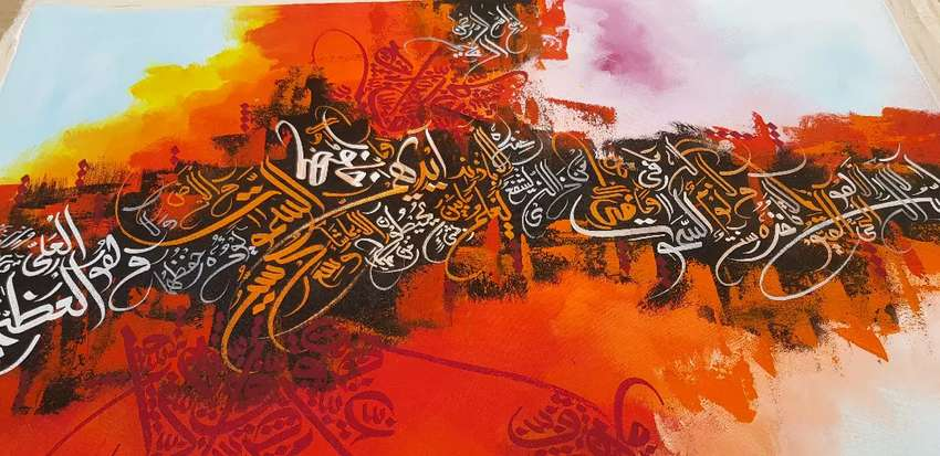 Arabic abstract calligraphy oil on canvas 2x3 ft
