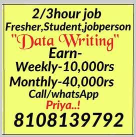 Part time job r