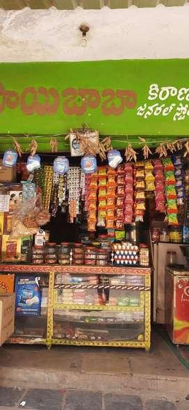 Sai Baba Kirana & General Stores