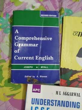 Class 9 icse all books set
