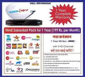 Tata Sky New DTH Connection 1 saal FREE Full HD Box Airtel Dish