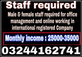 Male and female staff required in company