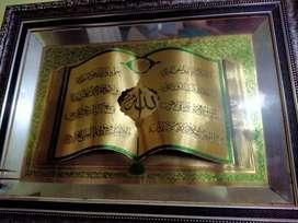 Kaligrafi LAFAZ  ALLAH AYATKURSI SENI NDAH & ELEGANT FRAME BERKUALITAS