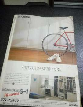 Majalah Modern Living Japan Version.Original.