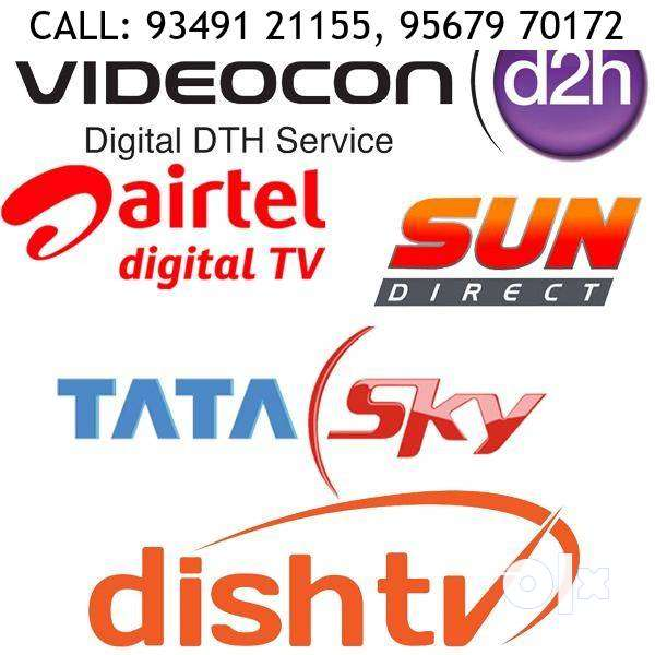 Remote for DTH Available, Airtel, Tata Sky, Dishtv, Sun Direct 0