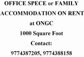 OFFICE SPACE or FAMILY ACCOMMODATION ON RENT AT ONGC AGARTALA, TRIPURA