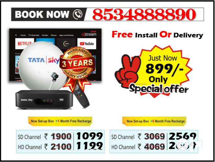 Dhamakha Offer! DTH Tatasky Dishtv Airteltv Tata Sky 6 Month Free!! O! 0