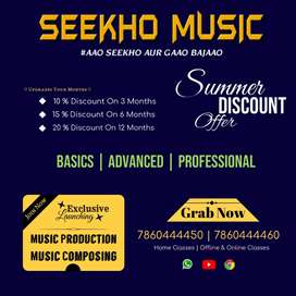 Seekho Music Academy | Music Classes In Best Price