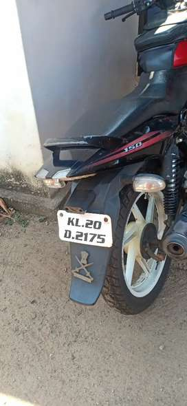 Pulsar 150.. With good condition