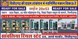 Prime location house in Chittorgarh