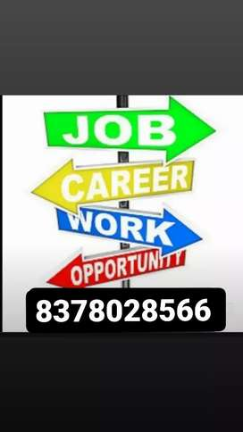 Easy English typing home based work online part time job