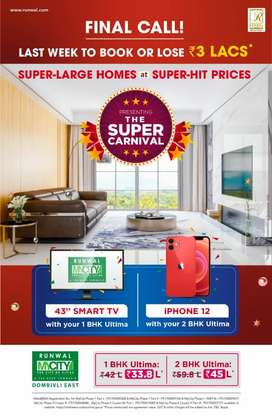 BIGGER 1 and 2 BHK FLATS DOMBIVLI