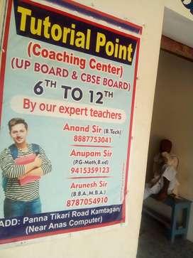 Tutorial points Sultanpur