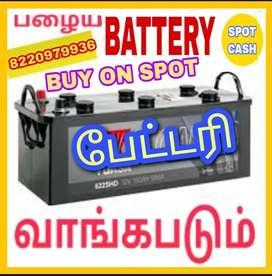 Batteryகள் அதிக விலை கொடுத்து எந்த நிலையிலும் வாங்கப்படும்