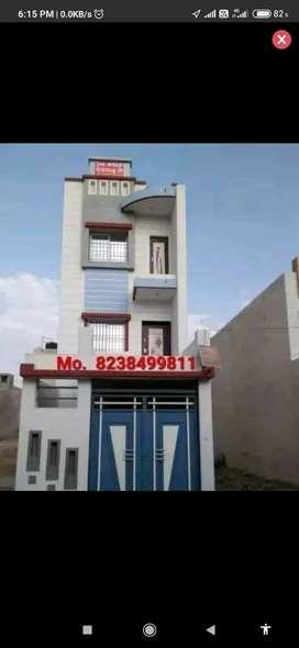 New house in Rajkot