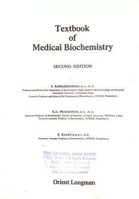 Medical MBBS book