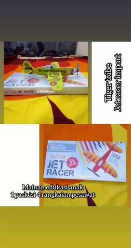 Mainan anak pesawat. Jet tribe