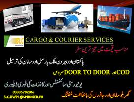 Cargo and Courier Services