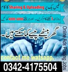 online working and office working job