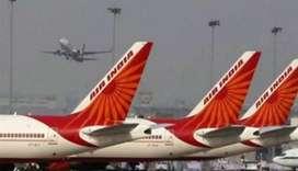 Jobs on Mumbai airport