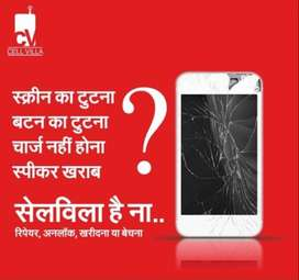 Get your smartphones repaired by Experts