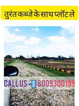 लखनऊ में सुल्तानपुर रोड पे ऑन हाईवे कमर्शियल प्लॉट लेने के लिए संपर्क
