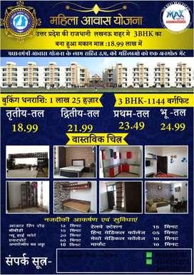 Mahila awas yozna Miracle Homes safeda bad near awadh law college