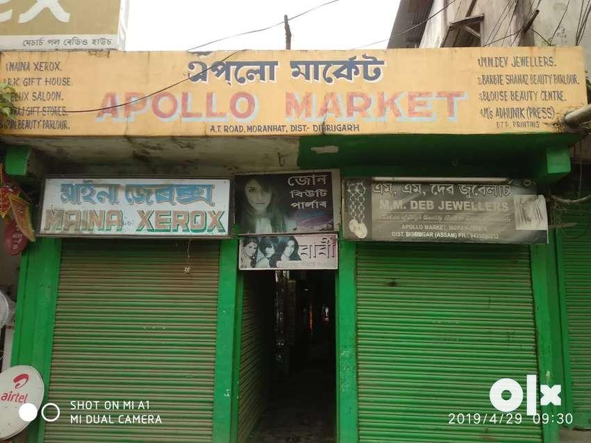 Commercial shop 0