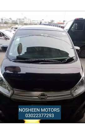NISSAN DAYZ HIGHWAYSTAR MODEL 2014 GET ON MONTHLY INSTALLMENT