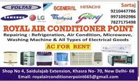 AC. Fridge washing machine, microwave and all electrical goods