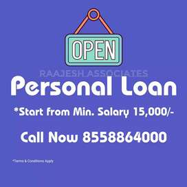 Personal Loan ! Minimum Salary 15,000/- !