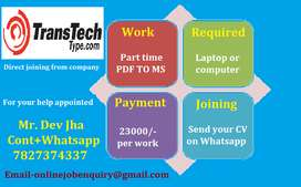 Do not be disappointed if you are unemployed.  We will solve your prob