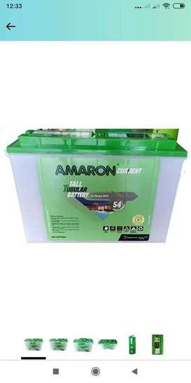 Amaron 150Ah Battery and UPS  880va pure sine wave