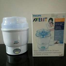 Philips Avent strelizer 3 in 1
