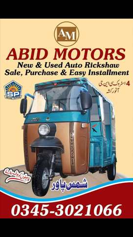 Brand new and used Rickshaw 3 seaeater, loader available for sale