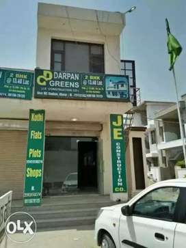 Shop First Floor For Rent Only office and Shop purpose