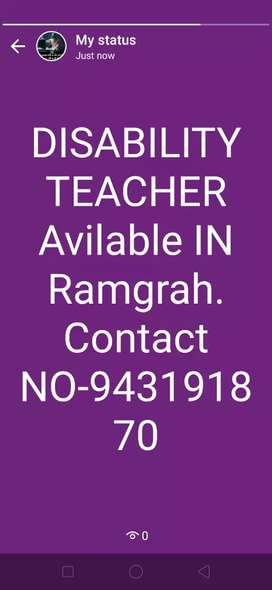 Teacher available in ramgarh
